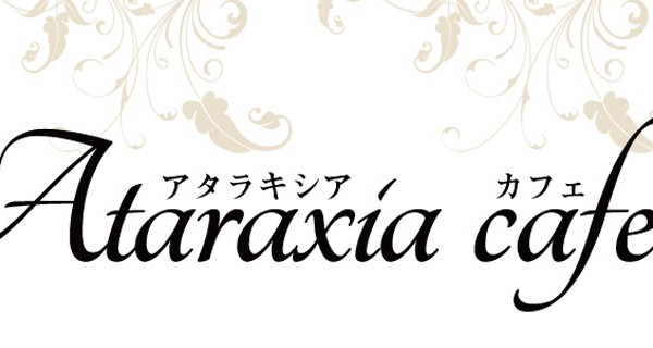 Ataraxia Cafe