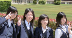 Estudiantes japonesas—CC DozoDomo
