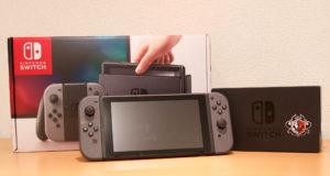 Nintendo Switch – CC por Kana Natsuno