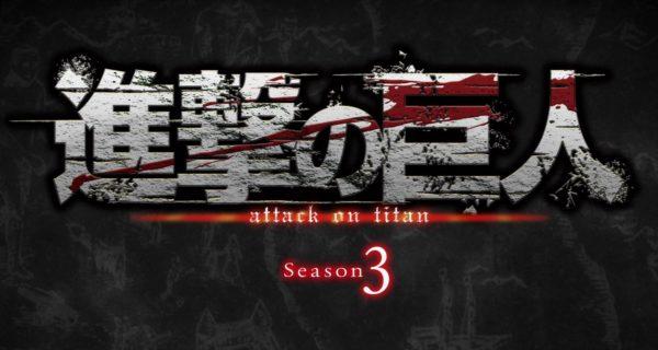 Shingeki no Kyojin Temporada 3