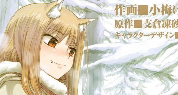Ookami to Koushinryou spice and wolf manga 15