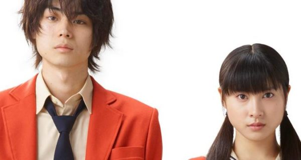 Tonari no Kaibutsu kun liveaction