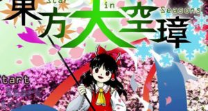 Touhou 16 Hidden Star in Four Seasons