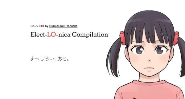 Elect LO Nica